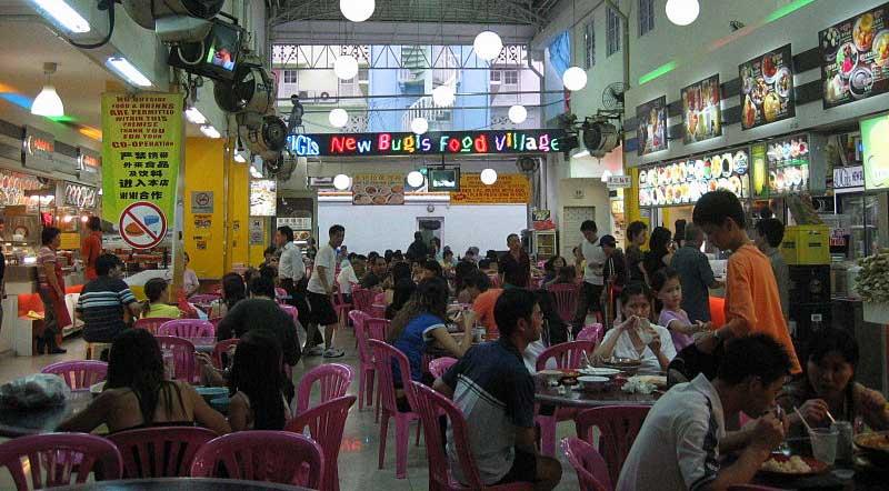 New Bugis Food Village